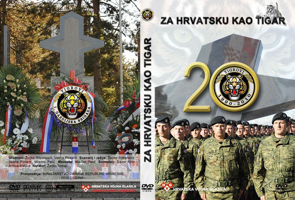 DVD Omoti