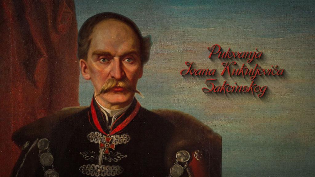 Putovanja Ivana Kukuljevića